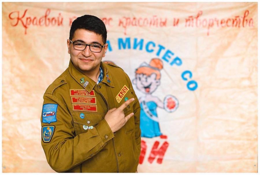 Геворг Оганесян