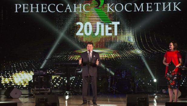 «Ренессанс Косметик» отметил свое 20-летие.