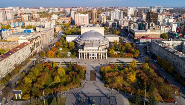 Осенний Новосибирск.