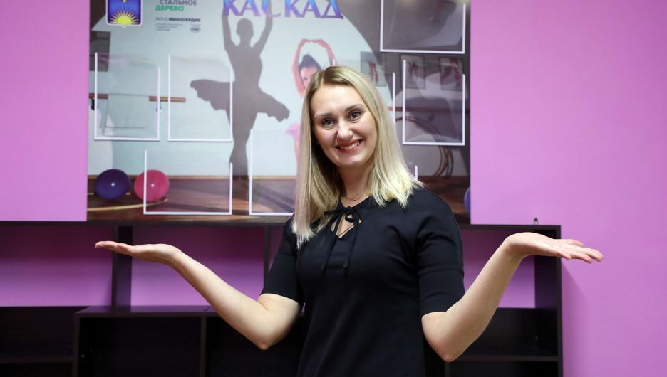 Светлана Новикова, педагог дополнительного образования Заринска.