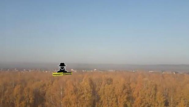 Смог в Барнауле над Солнечной поляной