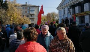 Митинг КПРФ в Новоалтайске против закрытия роддома