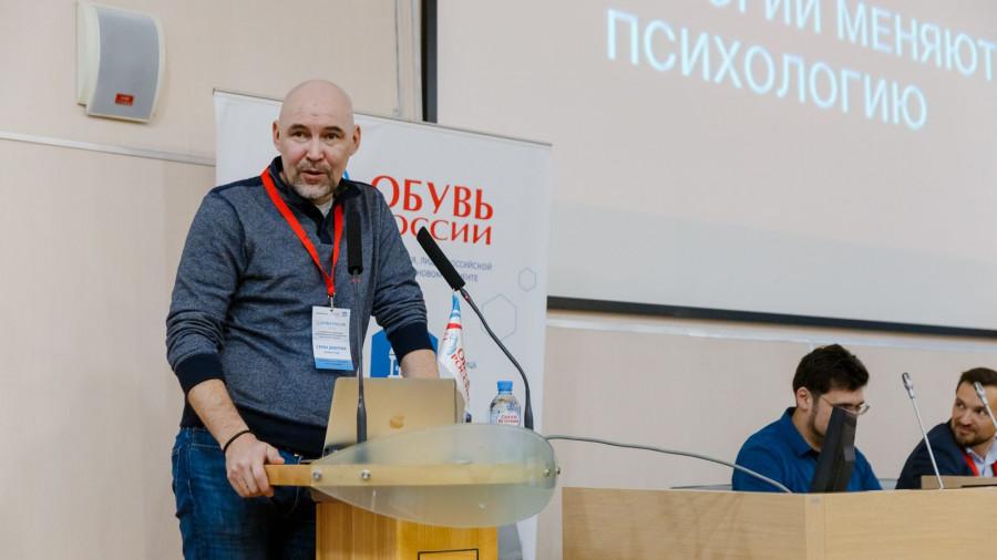 Сибирская конференция eMarketingSib.