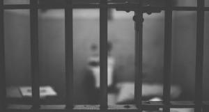 Тюрьма. Камера. Решетка