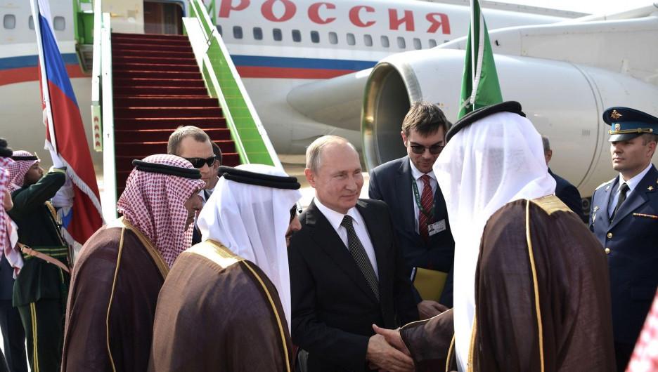 Визит Владимира Путина в Саудовскую Аравию.