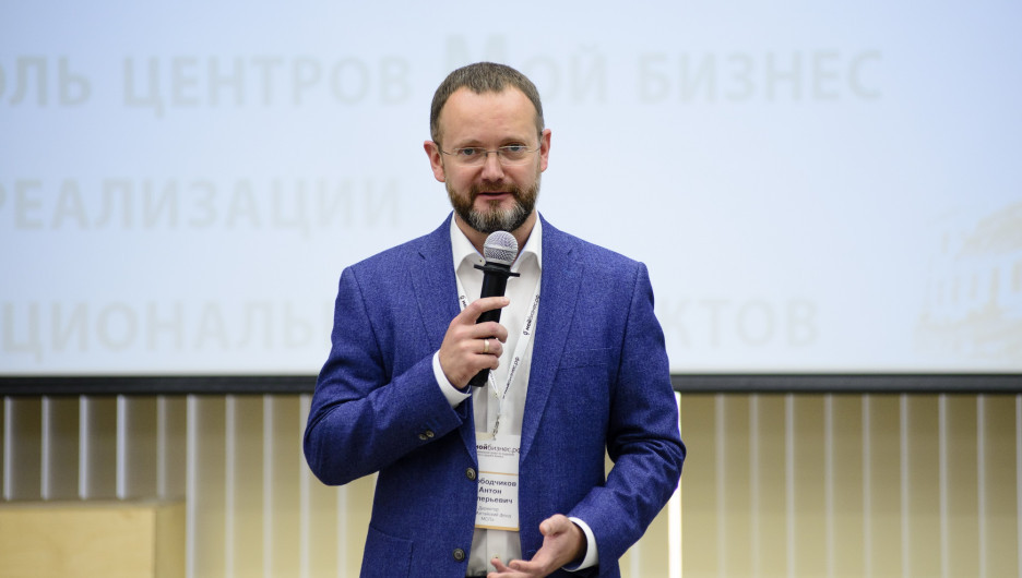 Антон Слободчиков.