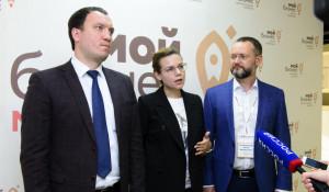 Александр Евстигнеев, Олеся Тетерина и Антон Слободчиков.