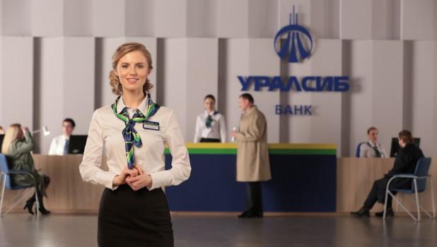 Банк УРАЛСИБ предлагает сезонные вклады «Прогноз отличный» и «Янтарь».