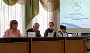 XIХ международная научно-методическая конференция «Теория, история и практика образования в сфере культуры».