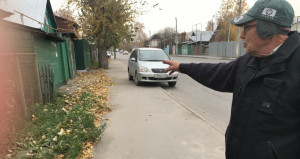 Оштрафованная улица  8 Марта в Барнауле и ее жители.
