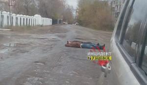 """""""Лежачие пешеходы"""" в Рубцовске"""