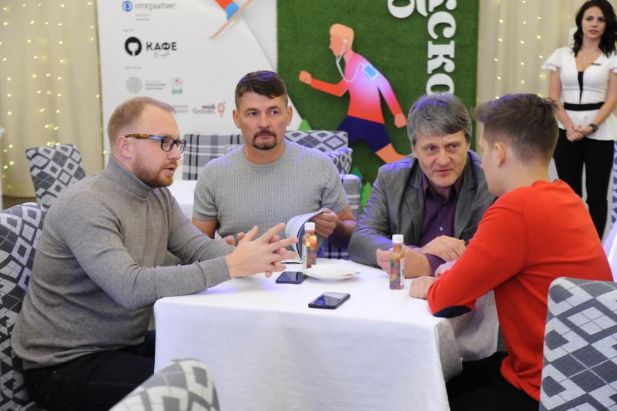 """Заседание """"Мужского клуба"""" на спортивную тему. Октябрь 2019 года."""
