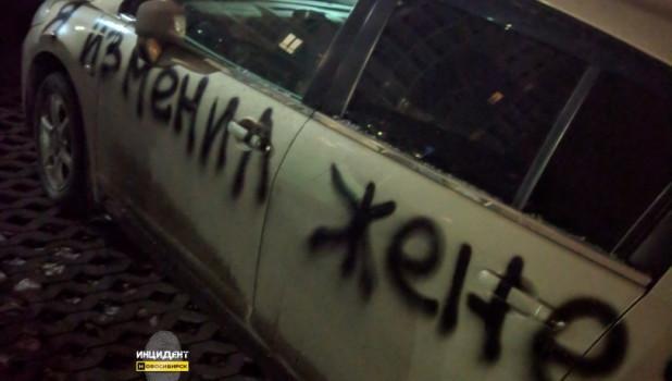Жительницы Новосибирска разрисовала автомобиль мужа