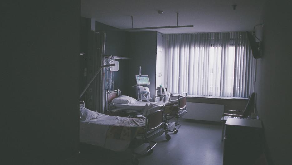 Медицина. Больница.
