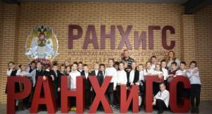 3-классники гимназии № 42.