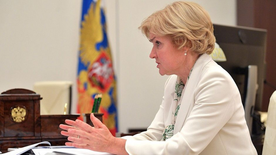 Ольга Голодец.