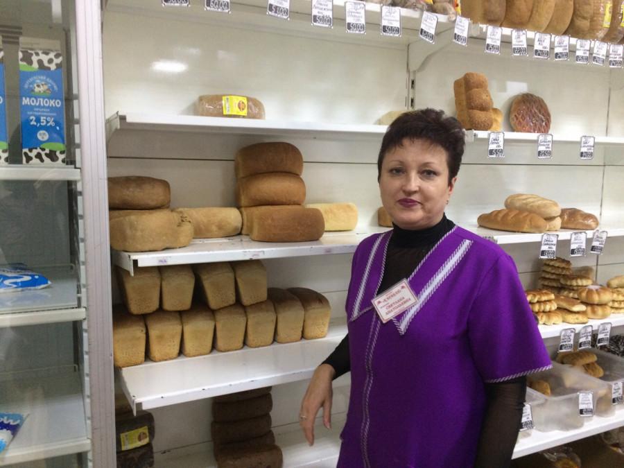 Рубцовские магазины