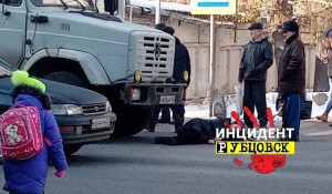 ДТП на ул. Октябрьская в Рубцовске.