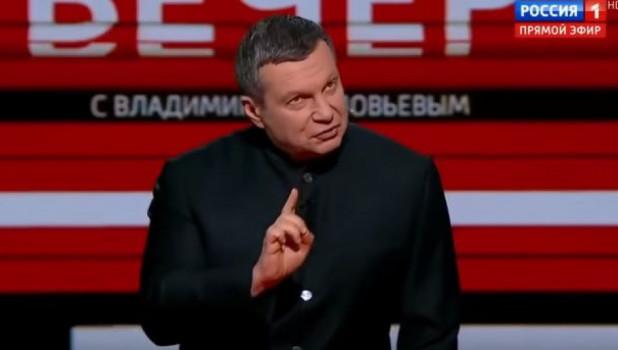 В свойственной манере Соловьев в эфире госканала перешел на воровской жаргон