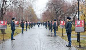"""Открытие """"Аллеи героев"""" в Барнауле на улице Георгия Исакова"""