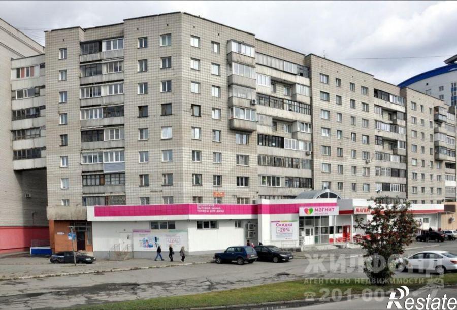 Здание на Павловском тракте, 82.