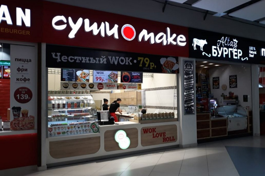 Азиатская кухня в Барнауле.