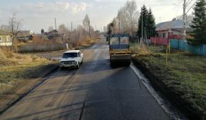 Ремонт дороги в Бийском районе.