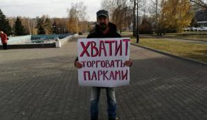 Юрий Красильников.