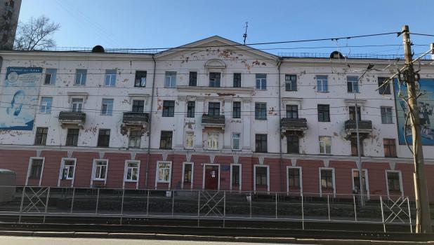 Общежитие в Барнауле на пр. Красноармейском, 97.