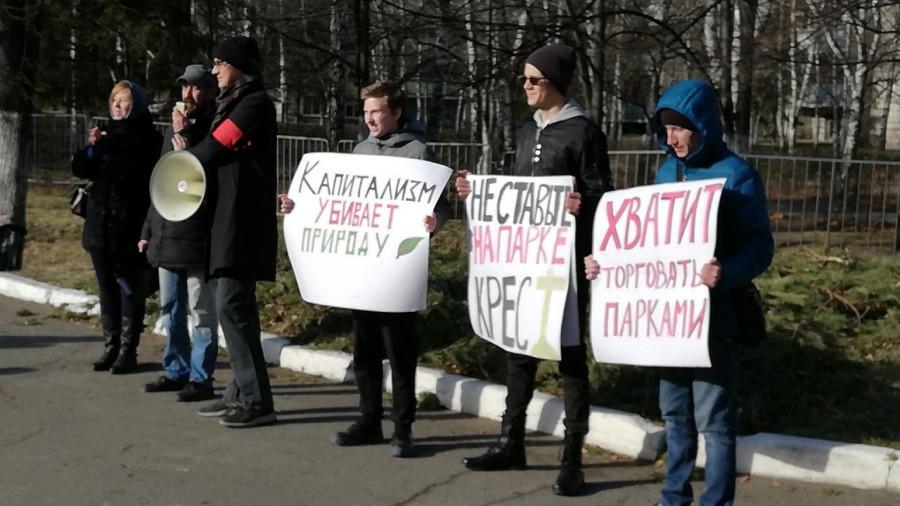Митинг в Барнауле 4 ноября 2019 года.
