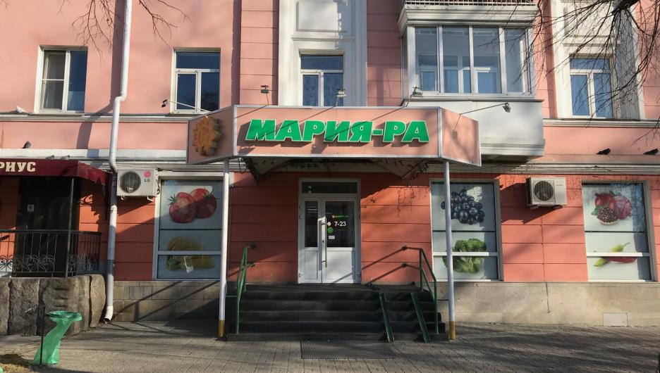 Проспект Ленина, 26.