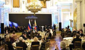 Прием в Кремле по случаю Дня народного единства.