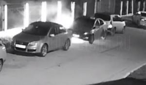 Поджог автомобиля.
