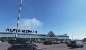 """""""Леруа Мерлен"""" за Новым мостом."""
