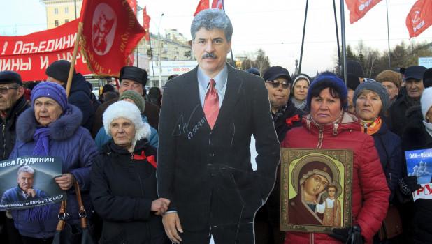 Ленин, Грудинин и иконы: как в Барнауле отпраздновали 102-ю годовщину Великого Октября