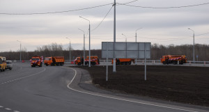 Официальное открытие движения на участке реконструкции Чуйского тракта.