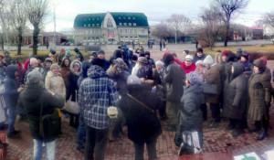 Митинг за сохранение зеленых зон.
