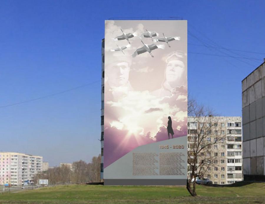 Алтай-Кокс реализует проект к 75-летию Победы
