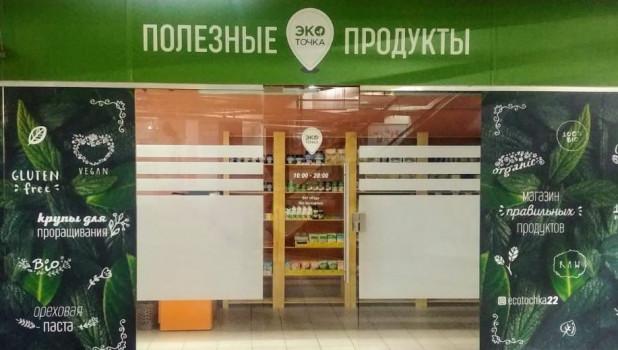 Магазин «Эко Точка» в ТРЦ «Пионер»