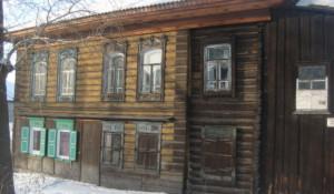 В Бийске будут ремонтировать и демонтировать жилые дома.