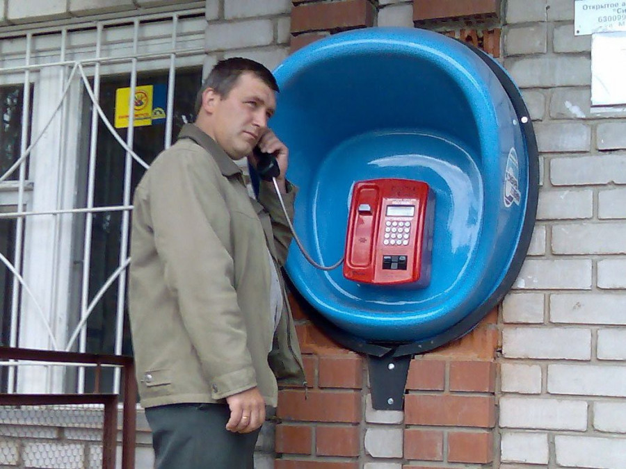 Таксофон.