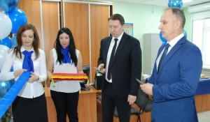 Новый офис в городе Новоалтайске.