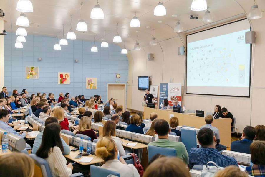 Конференция EmarketingSib-2019.