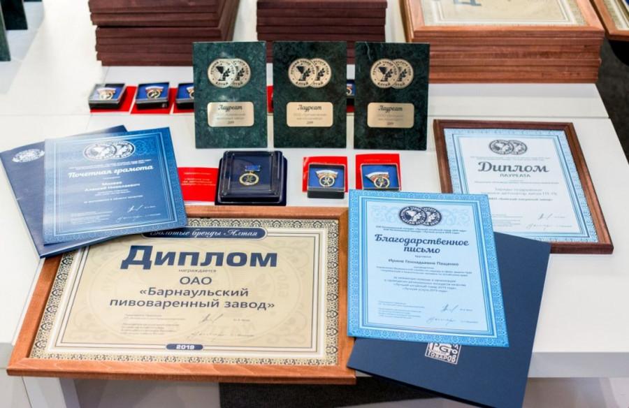 «100 лучших товаров России» 2019 года