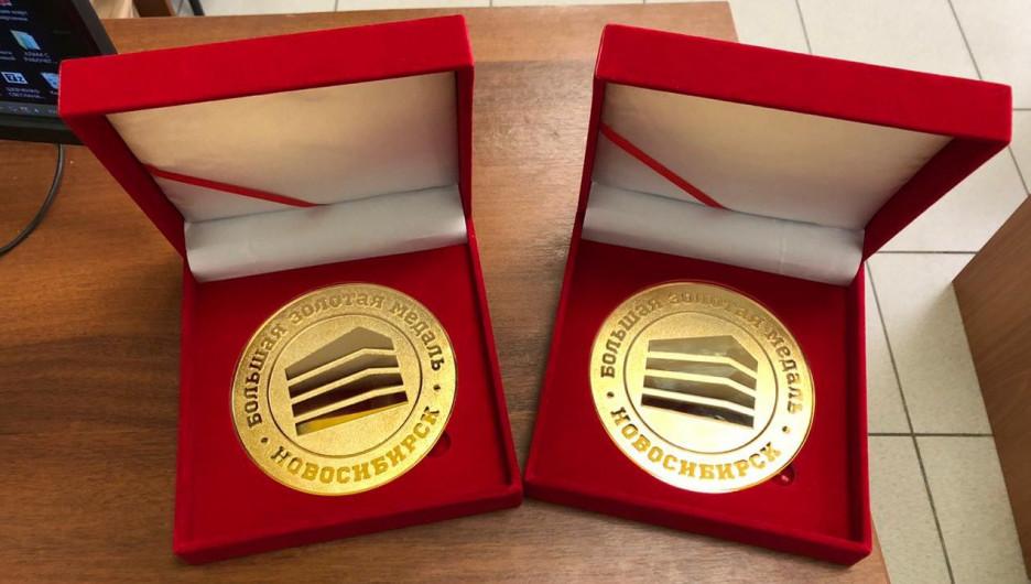Большие золотые медали.