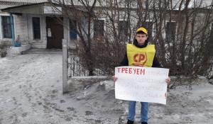 Одиночный пикет в Рубцовске