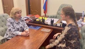 Мария Бутина на встрече с Татьяной Москальковой.