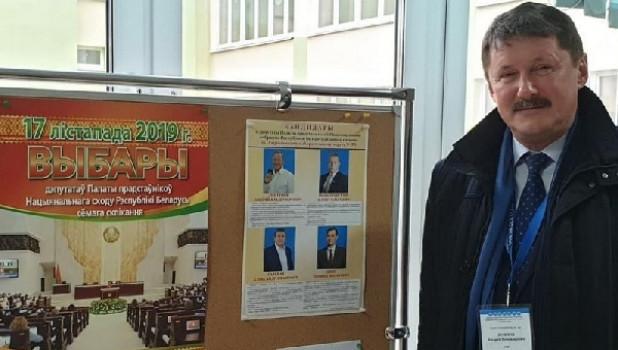 Андрей Осипов восхитился выборами в Белоруссии.