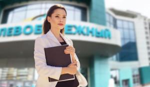Бесплатное РКО в Банке «Левобережный».