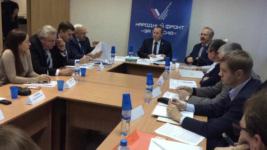 Стол переговоров ОНФ.
